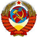 Грб СССР (1936).png