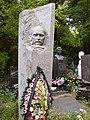 Григорія Верьовки могила.jpg