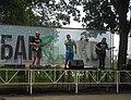 Гурт The КУМ на фестивалі БарРокКо Бар липень 2018 р.jpg