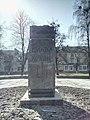 Декомунізований пам'ятник Кірову, Лубни.jpg