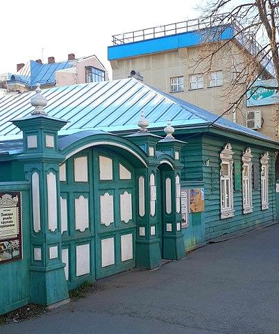 Дом, в котором в 1848—1855 гг. жил М. Салтыков-Щедрин. Город Киров, улица Ленина, 93