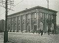 Здание Юзовского отделения Петроградского международного коммерческого банка.jpg