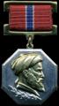 Знак Государственной премии Узбекской ССР имени Бируни.png
