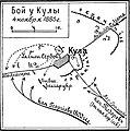 Карта-схема к статье «Кула». Военная энциклопедия Сытина (Санкт-Петербург, 1911-1915).jpg
