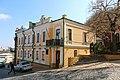 Київ, Садиба житлова в якій проживав письменник М. П. Булгаков, Андріївський узвіз 13.jpg