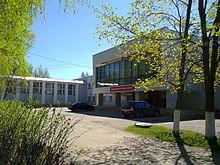 Детская поликлиника 3 иваново номер телефона