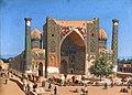 Медресе Шир-Дор на площади Регистан в Самарканде.jpg