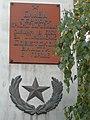 Место боя с белочехами за Троицк. Установлена стела, улица Ленина, у гор.б-цы 6.jpg