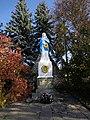 Монумент «Молода Україна», село Грабовець.JPG