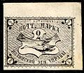 Нолинский уезд № 8 (1876 г.).jpg