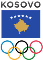 Image illustrative de l'article Comité olympique du Kosovo