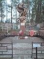 """Памятник """"Всем погибшим детям 1941-1945 годов"""".JPG"""