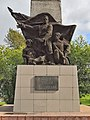 Памятник борцам за революцию 2.jpg