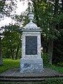 Памятник на месте первоначального захоронения фаворита А.Д.Ланского..JPG