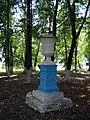 Парк-пам'ятка садово-паркового мистецтва221.jpg