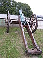 Пушка 9.jpg
