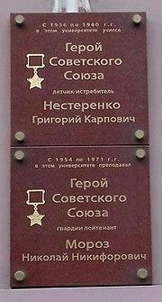 Ростгму бухгалтерия семинары по оптимизации налогов в москве
