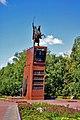 Сквер Чапаева, город Чебоксары.jpg