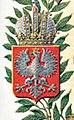 Средний герб Российской Империи - Корона Польская.jpg