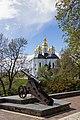 Старовинна гармата Чернігівський Дитинець Квітень 2017 Фото-2.jpg