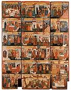 Страсті Христові. Галичина. XVI ст..jpg