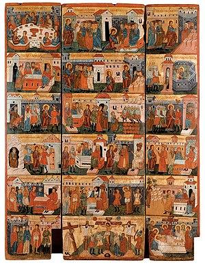 National Art Museum of Ukraine - Image: Страсті Христові. Галичина. XVI ст