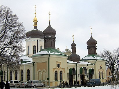 Як дістатися до Свято-Троїцький Іонинський Монастир громадським транспортом - про місце