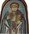 Фреска на влезот во Св. Атанасиј Заполжански.jpg