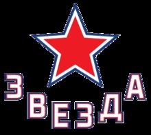 северная звезда хоккейный клуб москва официальный сайт