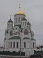 Храм преподобного Сергия Радонежского в Солнцево.png