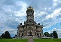 Церковь Знамения Пресвятой Богородицы Дубровицы.jpg