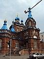 Церковь святого георгия, Krasnodar, Russia8.JPG