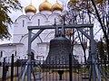 Ярославль. Большой колокол для Успенского кафедрального собора. 9-10-2011г. - panoramio.jpg
