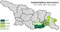 Ադրբեջանցիները Վրաստանում.png