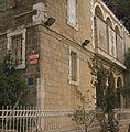 מוזיאון הטבע, ירושלים 03.jpg