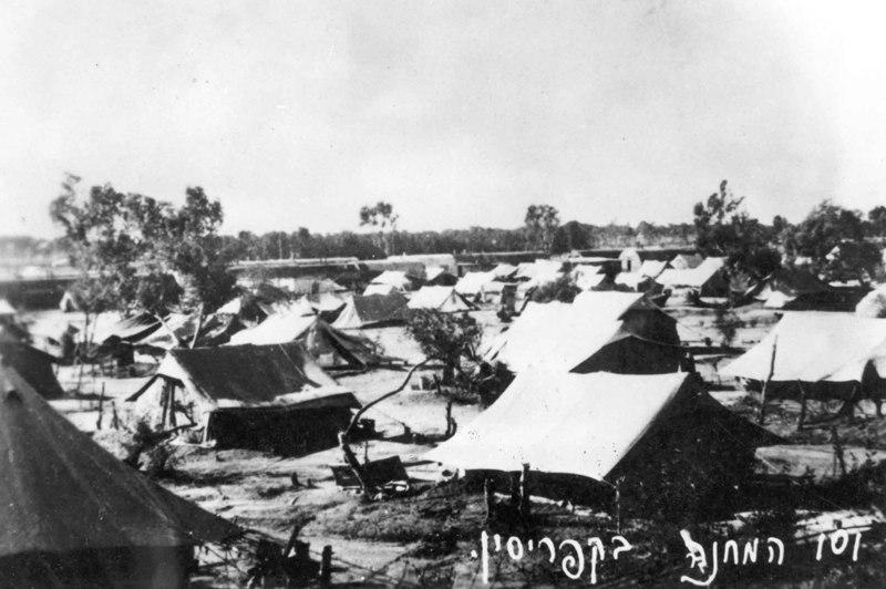 מחנה מעצר בקפריסין 1946 ארכיון ההגנה