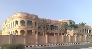 Al-Kharj Place in Riyadh Region, Saudi Arabia