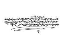 Treaty of Tripoli