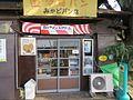 みかどパン店 (18564691593).jpg