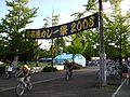 カレー祭り - Panoramio 19275794.jpg
