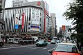 企業内失業600万人 国連の女性差別撤廃委 (3778685015).jpg