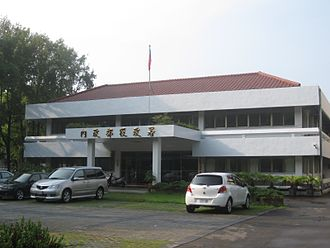 Ministry of the Interior (Taiwan) - National Conscription Agency