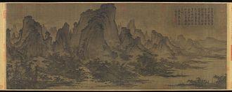 Qu Ding - Summer Mountains