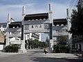 南京夫子庙老门东牌坊 - panoramio.jpg