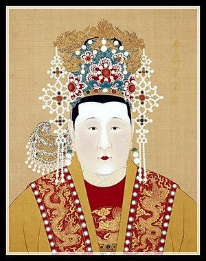 Empress Sun - Empress Xiaogongzhang