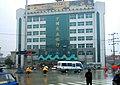 安徽省霍山县农业银行 - panoramio.jpg
