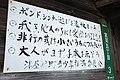 宮地嶽神社 (6651180387).jpg