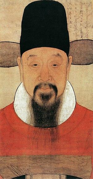 Xu Guangqi - Portrait of Xu Guangqi