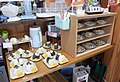 手作りうどん鳴門・おにぎり ばら寿司.jpg
