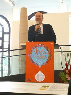 Lee Si-chen President of National Taiwan University